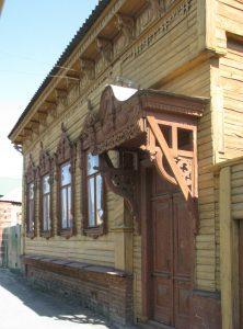 Сызрань Крупской, 100