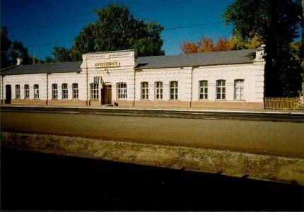 станция кротовка