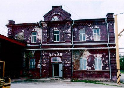 сахаро-рафинадный завод