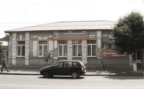 Сызрань, ул. Советская, 60