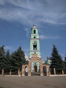 троицкая церковь екатериновка