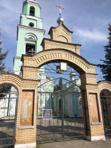 троицкая церковь екатериновка2