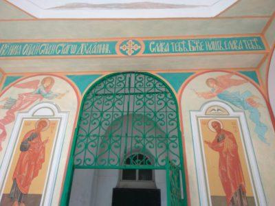 троицкая церковь екатериновка5