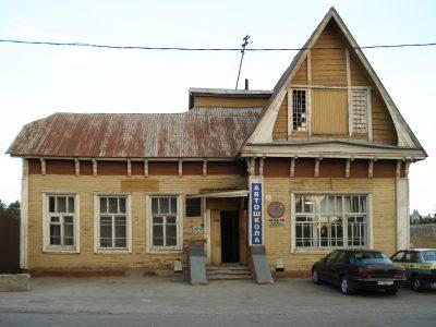Комсомольская, 4