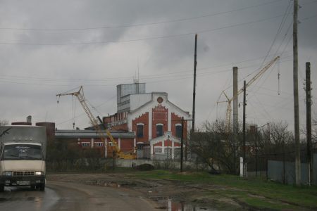 509 Винокуренный завод